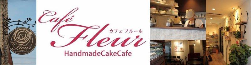 Cafe' Fleur
