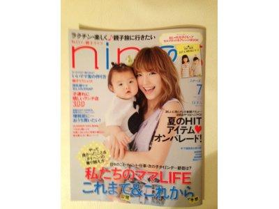 【ママのためのファッション&ライフスタイル雑誌に掲載されました♪】