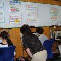 パソコン教室ひまわり