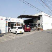 イースタンモーターサービス(株)