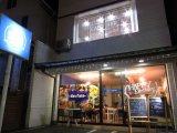 赤字覚悟の周年祭★11/25(土)・26(日)