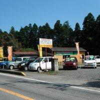 Car's TK (カーズティーケー)乗出し30万円以下専門店