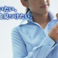 神戸人材派遣会社 株式会社ネオスタイル