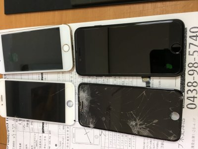 木更津iPhone修理