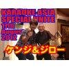 【ケンジ&ジロー】来島海峡cover!(・・;)