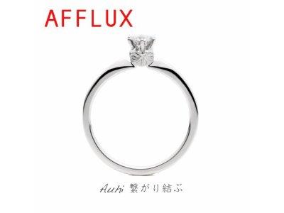 ゆびわ言葉: 繋がり結ぶ Auhi(アウヒ)婚約指輪