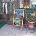 カフェレストラン ビビッド