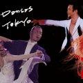 Las Danzas in Tokyo 新宿ダンススクール
