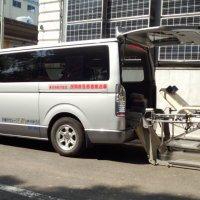 介護タクシー悠遊(ゆうゆう)