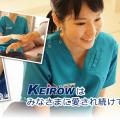訪問医療マッサージ KEiROW(ケイロウ) 城東今福ステーション 【医療保険適応】