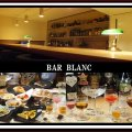 BAR BLANC 新宿三丁目 バーブラン新宿三丁目