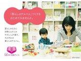 7月21~22日札幌地下歩行空間でイベントやりますよ!