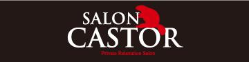 SALON CASTOR