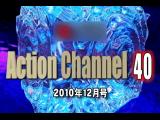 社内ビデオ情報 産業広告賞受賞