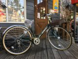 籐風ワイドかご自転車