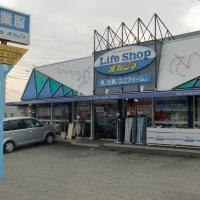 オカジマ作業服センター久留米店