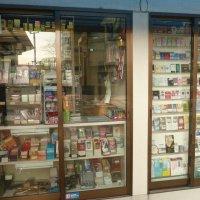 谷村たばこ店