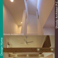建築デザイン 一級建築士事務所 塩田設計