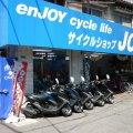 サイクルショップJOY 野里店
