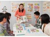 小学生 4~6年生クラス スタンダードプラン