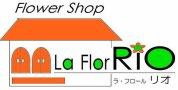 La Flor RiO (ラ・フロール リオ)