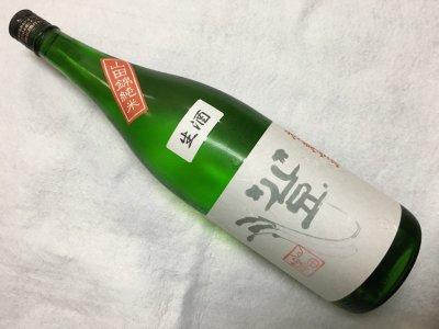 和田龍登水 純米酒 山田錦 1800ml