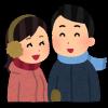 54年ぶりの雪 田町駅前治療院(整骨院・鍼灸院)