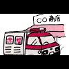 加古川市~神戸市中央区へ配送でした。