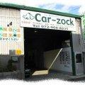 Car-Zock(カーゾック)