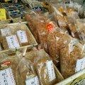 中野鰹節店