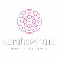 sarahbernail (サラベルネイル)