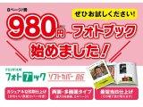 980円フォトブック誕生しました!!