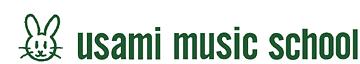 ウサミミュージックスクール