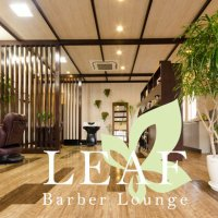 Barber Lounge LEAF(バーバーラウンジ リーフ)