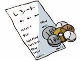 文系理系で答えが異なる算数の問題
