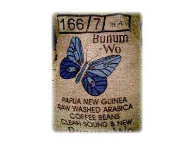 【珈琲屋ほっと】のこだわりコーヒー豆 パプアニューギニア・ブヌン・ウー農園