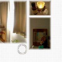 小さなアロマ&エステサロン 眺めのいい部屋 *