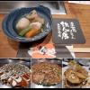 東京からのお客様と「鉄人の店」へ。