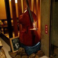 jazz cafe' ペンギン(鹿ノ台交番交差点)