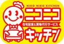 ニコニコキッチン徳島北店