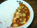 四川麻婆豆腐飯(陳麻飯/チンマーハン)