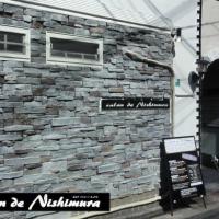 美容室 salon de Nishimura