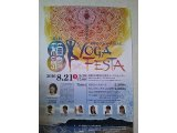 「箱館ヨガフェスタ」、8月21日(日)に開催します(≧▽≦)
