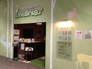 リラクゼーションサロンiyashisu+ イオンモール東員店