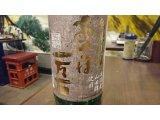 静岡産日本酒「開運 純米吟醸生酒 あさば一万石」を特別入荷しました!