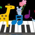 東大阪 音楽教室おんぷくらぶ ピアノ