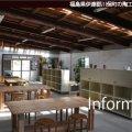 陶工房 Studio Le Pote