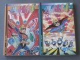最近の仕入れ「ナショナルキッド(全2巻)・コミックペット版」
