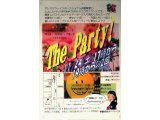 ザ パーティ