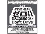 便利で安全なクレジットカード決済がクリエイティブ運転代行横浜では、ご利用いただけます。